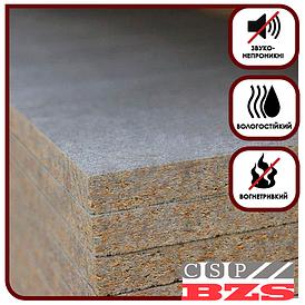 Цементно стружечная плита BZS  1600х1200х10 (мм)