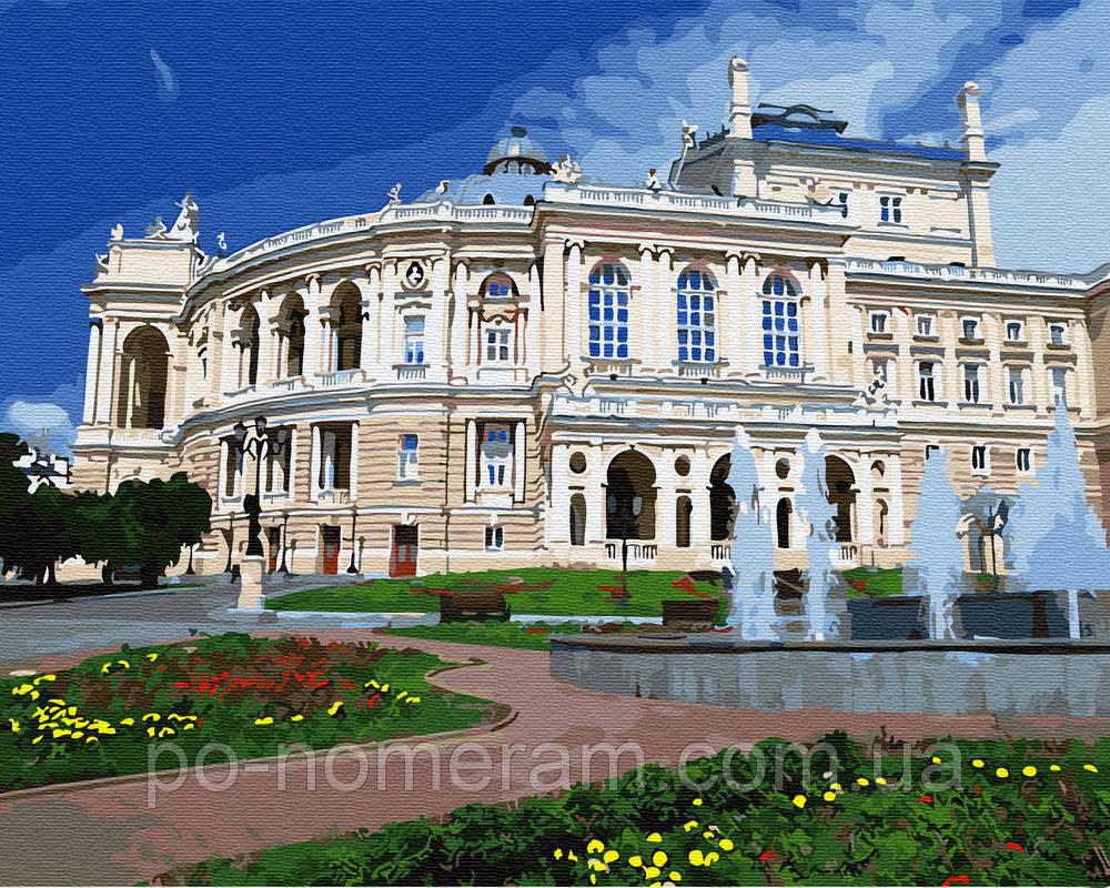 Раскраска для взрослых Одесский театр оперы и балета ...