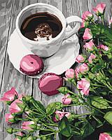Рисование по номерам Романтический кофе (KH5559) 40 х 50 см Идейка