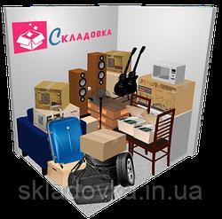 Хранение мебели и оборудования