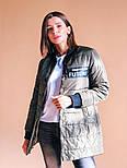 Женская куртка на кнопках (5 цветов), фото 4