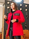 Женская куртка на кнопках (5 цветов), фото 6