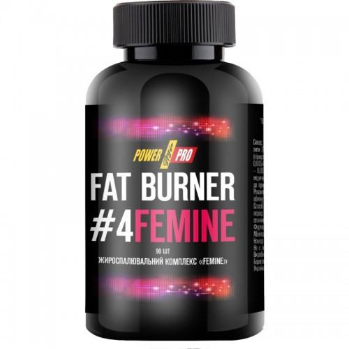 Fat Burner #4 Femine (90 шт) Power Pro - для девушек