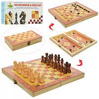 Шахматы 1680EC  деревянные, 3 в 1 (шашки, нарды).