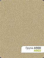 Лучшие рулонные шторы Киева по цене производителя