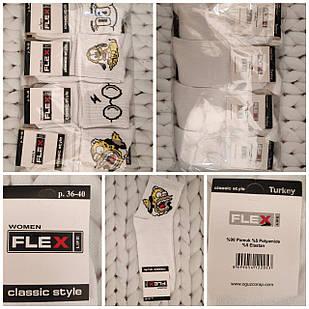 Шкарпетки жіночі FLEX Мікс 000-06