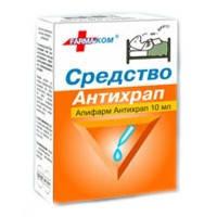 Апифарм антихрап 10мл /Фармаком Храп, Ринит, Насморк, Гайморит.