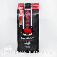 Кава в зернах RIO NEGRO Excelslor 1кг