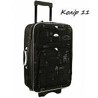 Малий чемодан мод.773(55см*40см*20см)