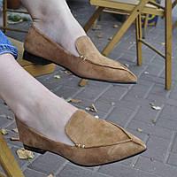 Туфли замшевые коричневые (О-871)