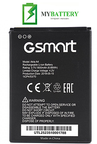 АКБ оригинал Gigabite/ Gsmart Akta A4 1800mAh 3.7V