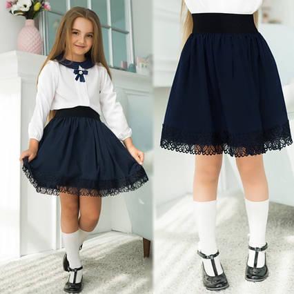 """Детская стильная юбка в школьных расцветках 476 """"Софт Кружево Макраме"""""""