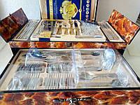 Столовый набор Hoffburg HB 84003 GS 84 предмета
