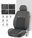 Чохли на сидіння EMC-Elegant Chery QQ Hatchback з 2003-12 р, фото 2