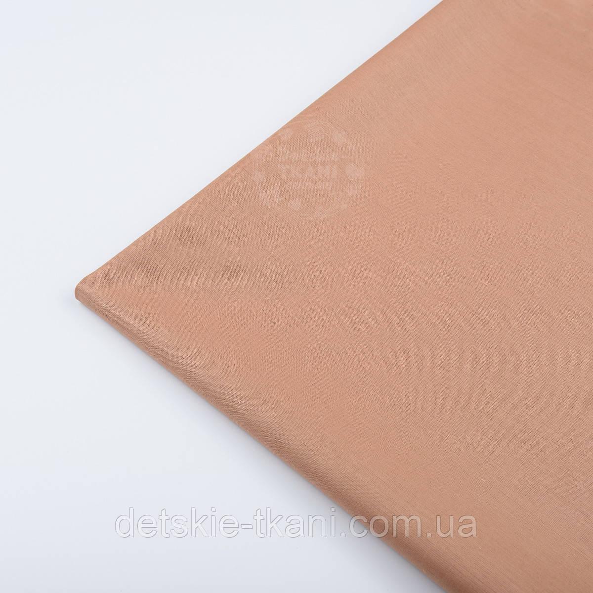 Лоскут ткани коричнево-медного цвета, №1249, размер 34*78 см