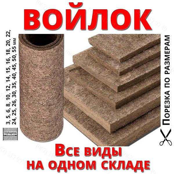 Станочный бетон блоки керамзитобетон самара