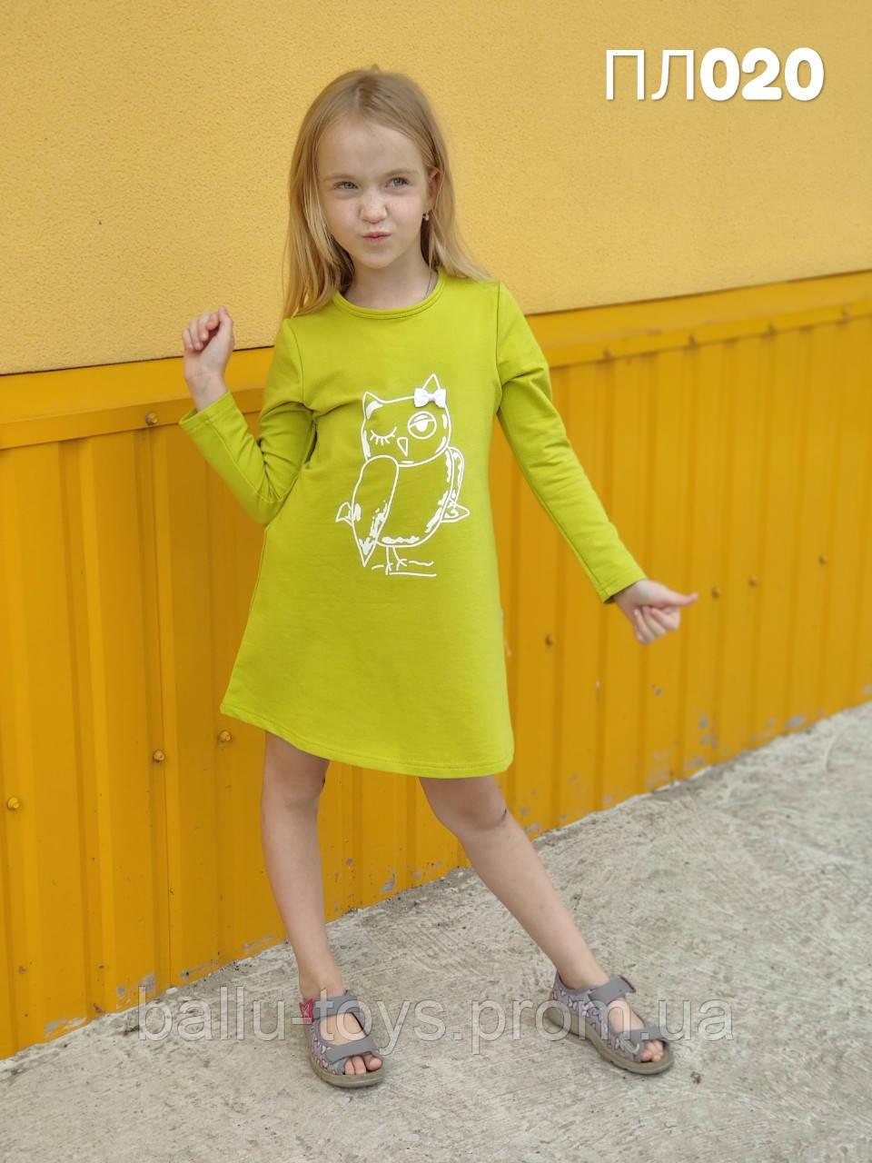 Повседневное платье для девочки с длинным рукавом Совушка (4-8 лет)