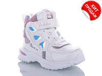 Стильные ботиночки для девочки р28-30 (код 5404-00)