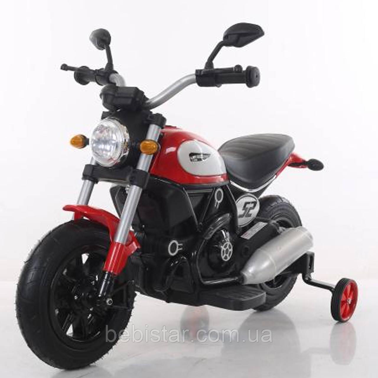 Электромобиль мотоцикл детский красный колеса надувные от 3-х до 8-ми мотор 2*15W аккумулятор 6V7AH
