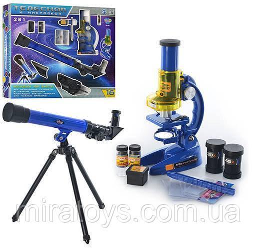 ✅Детский набор телескоп и микроскоп CQ 031