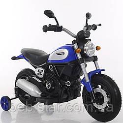 Электромобиль мотоцикл детский синий колеса надувные от 3-х до 8-ми мотор 2*15W аккумулятор 6V7AH
