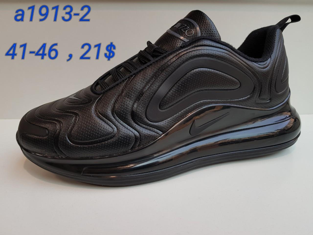 Мужские кроссовки Nike Air 720 оптом (41-46)