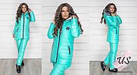 Женский лыжный прогулочный зимний костюм. 4 цвета!