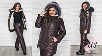 Женский батальный лыжный прогулочный зимний костюм. 4 цвета!