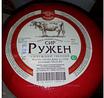 Сыр твёрдый ТМ РУЖЕН 50% жирности (Каланчатский) 1кг, фото 2