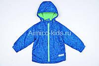 КУРТКА синтепон мальчик голубой/зеленый 2520 AIMICO 092р - 116р