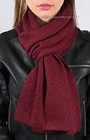 Красивый женский вязаный шарф с люрексом S-1 бордо
