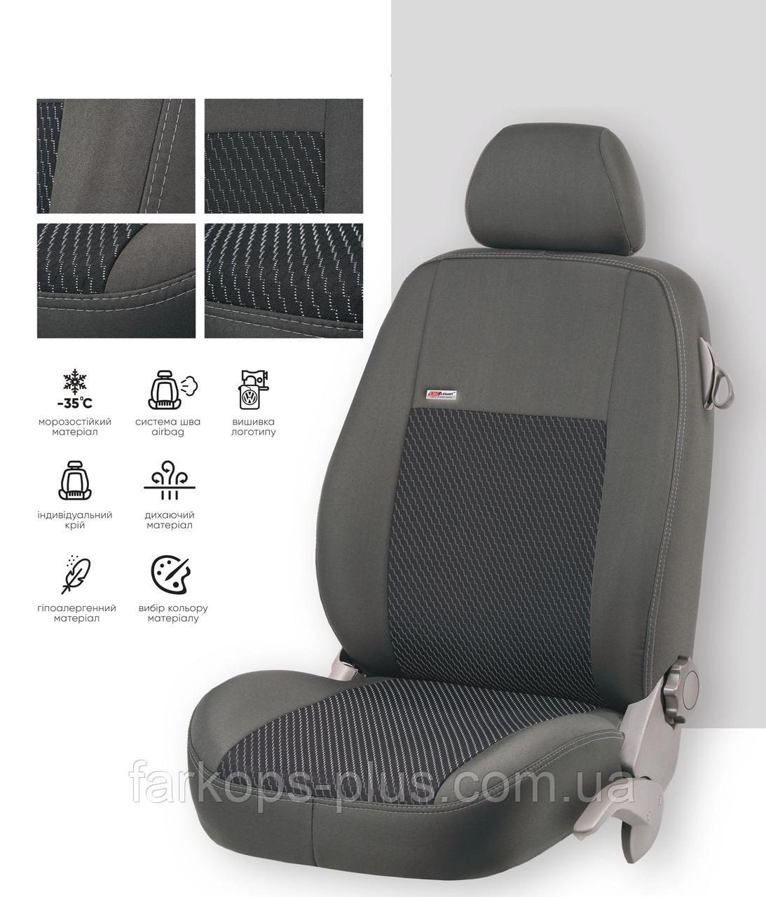 Чохли на сидіння EMC-Elegant Hyundai Accent (роздільний) з 2010 р