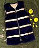 Жилетка детская на девочку, экокожа+мех, р. 128-164, темно синий+золото вставки