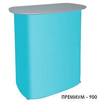 Стол стойка ресепшн ПРЕМИУМ-900