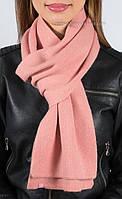Красивый универсальный вязаный шарф S-1 персикового цвета