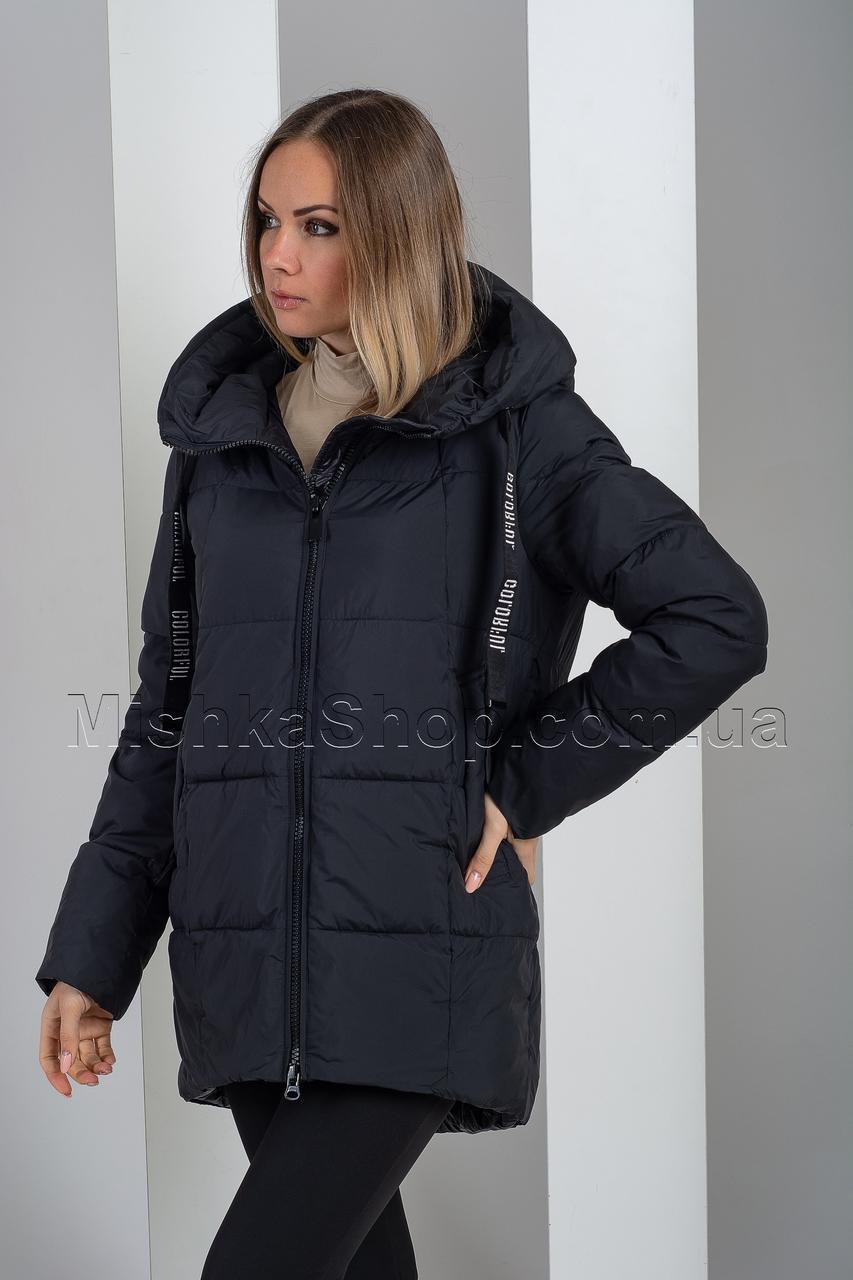 Короткая зимняя куртка синего цвета Towmy 3220
