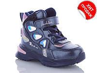 Стильные ботиночки для девочки р26-31(код 5403-00)