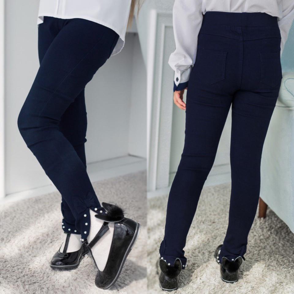 """Детские стильные брюки 482 """"Джинс Стрейч Бантик Жемчужины"""" в школьных расцветках"""