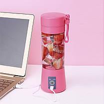 Фитнес блендер-шейкер Daiweina DWN-3S Smart Juice Pink портативный USB блендер для смузи коктейлей, фото 2