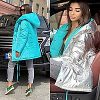 Модная двусторонняя  блестящая теплая куртка