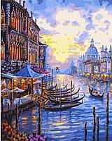 Картина по номерам на холсте Венецианский пейзаж, GX30326