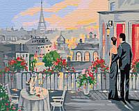 Картина по номерам на холсте Влюбленные на терассе, GX30454