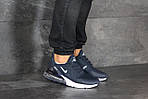 Мужские кроссовки Nike Air Max 270 (сине-белые), фото 2