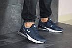Мужские кроссовки Nike Air Max 270 (сине-белые), фото 5