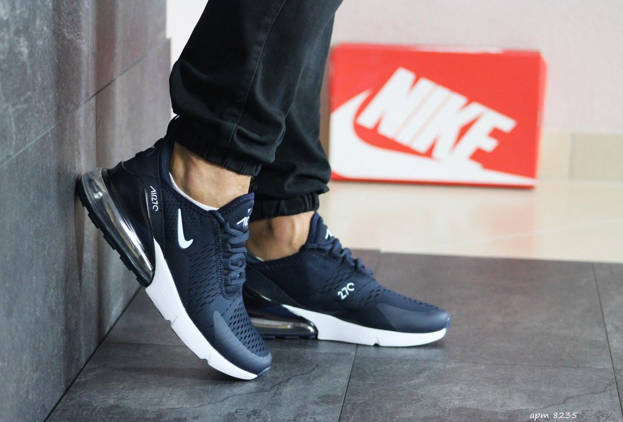 Мужские кроссовки Nike Air Max 270 (сине-белые)