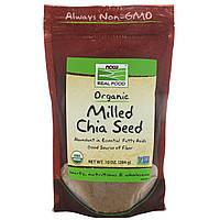 "Органические молотые семена чиа NOW Foods, Real Food ""Organic Milled Chia Seed"" (284 г)"