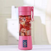 ➢Портативный фитнес-блендер Daiweina Smart Juice Pink шейкер для смузи с USB зарядкой портативный, фото 3