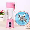 ➢Портативный фитнес-блендер Daiweina Smart Juice Pink шейкер для смузи с USB зарядкой портативный, фото 2