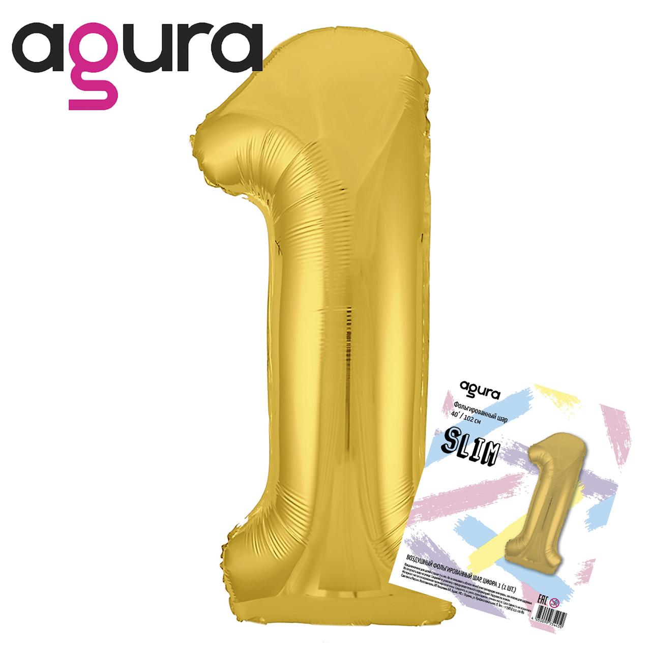Фольгированная цифра 1(40') Agura Slim золото в упаковке, 102 см