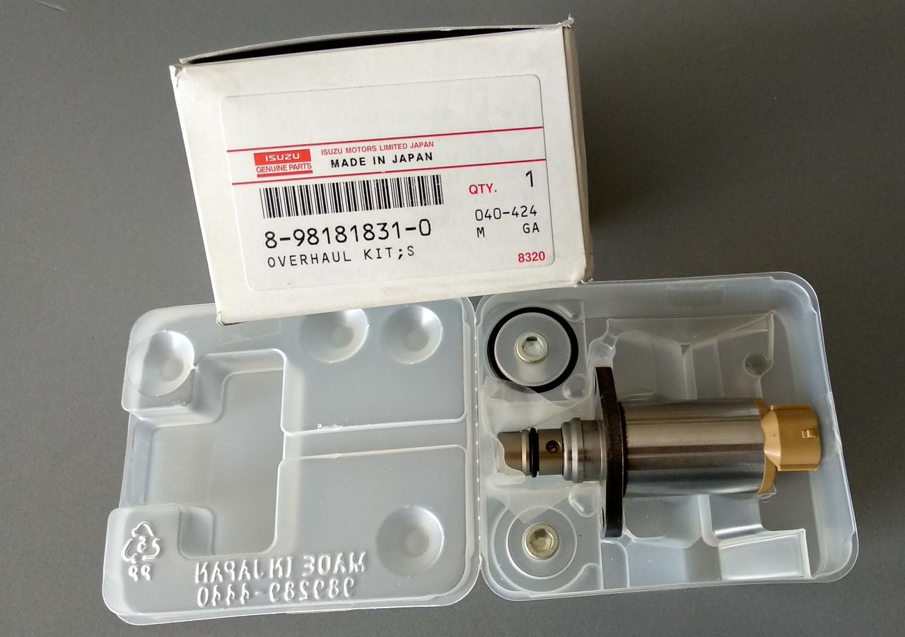 Топливный клапан 6HK1 ТНВД Denso 294200-0670, 8981305080, 8981818310